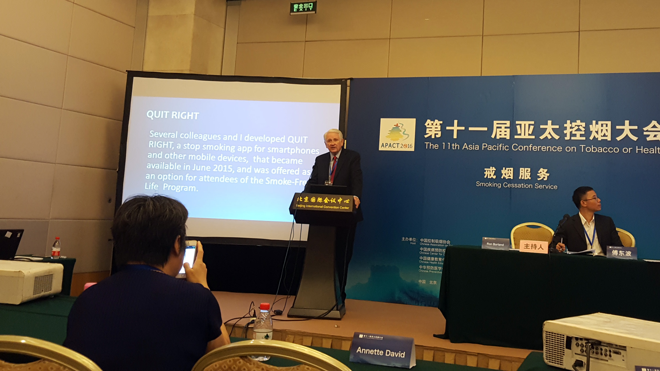 Dr. Hodgkin presents in China on his stop smoking program.